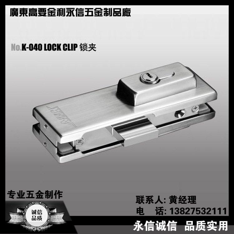 NO.K-040 lock clip