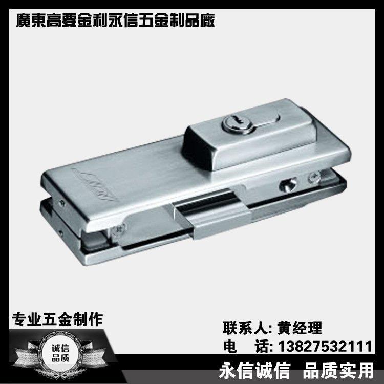 No.S-040锁夹