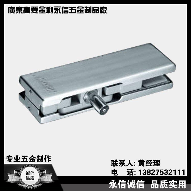 No. S-030 top clip