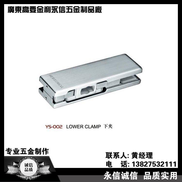 YS-002