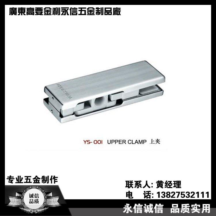 YS-001