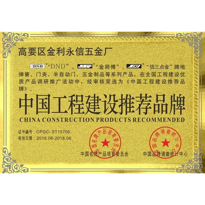 China construction products recommended