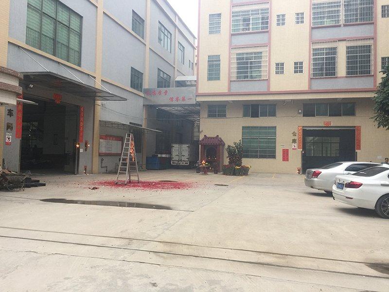 Factory scene
