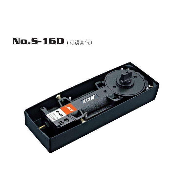 No.S-160