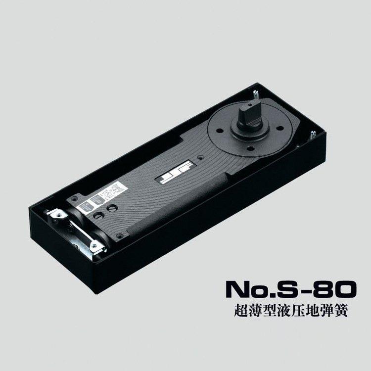 No.S-80