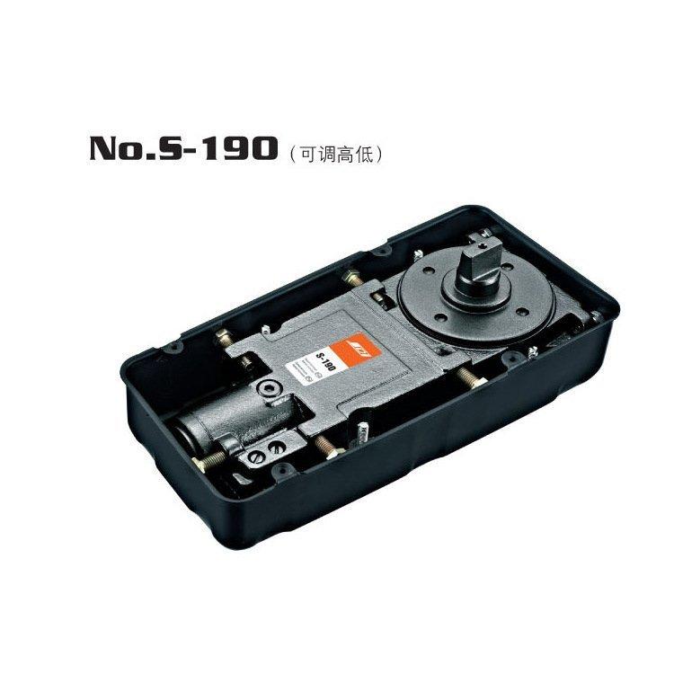 No.S-190