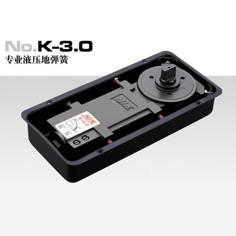 No.K-3.0