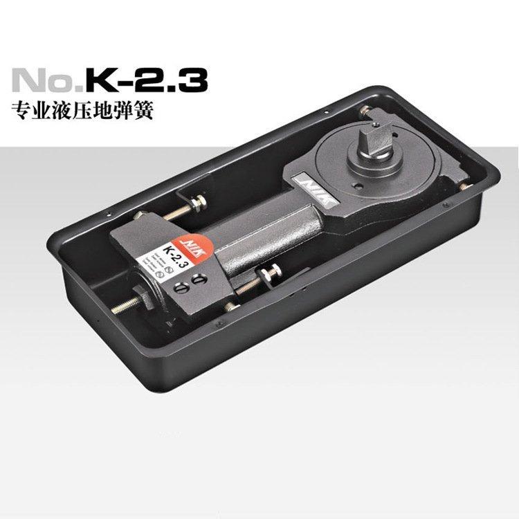 No.K-2.3