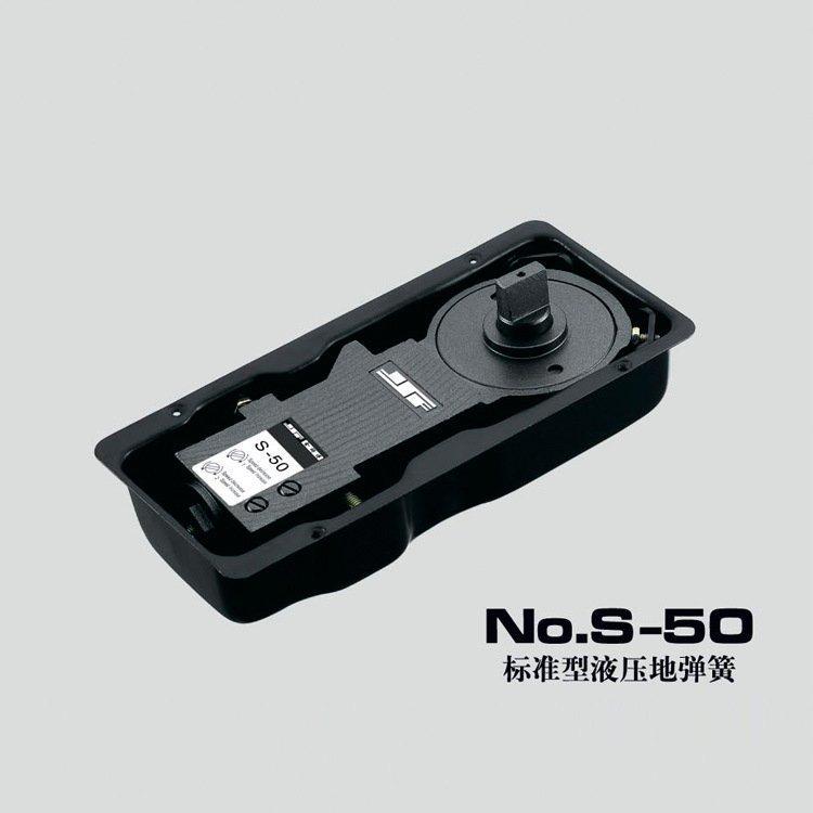 No.S-50