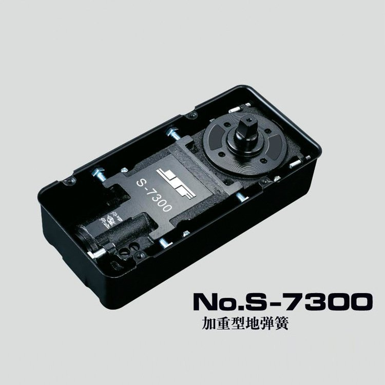 No.S-7300