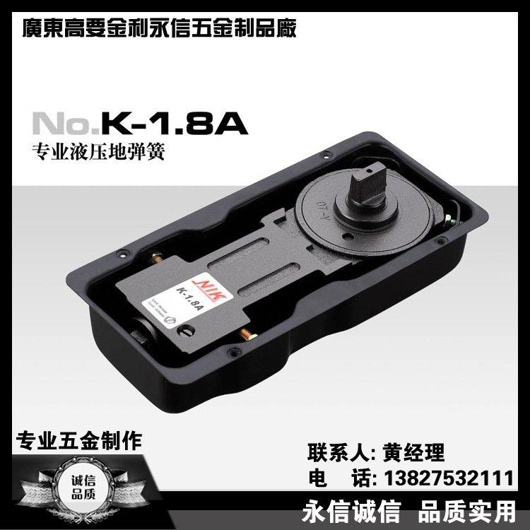 No.K-1.8A