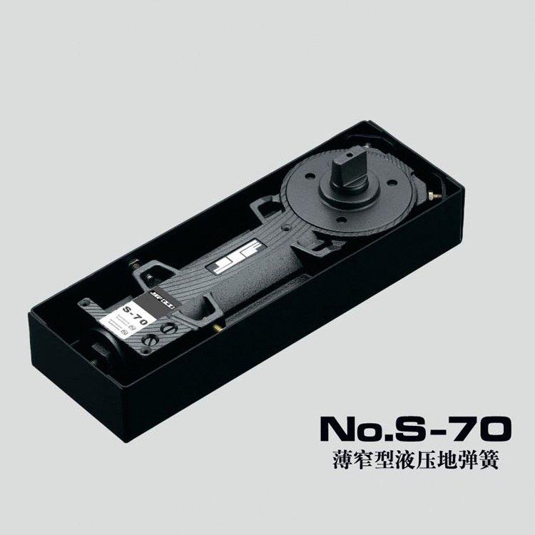 No.S-70